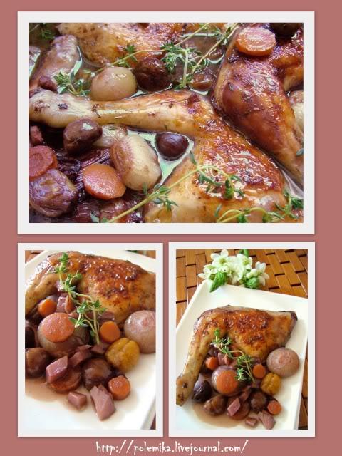 קדרת עוף עם ירקות שורש וערמונים